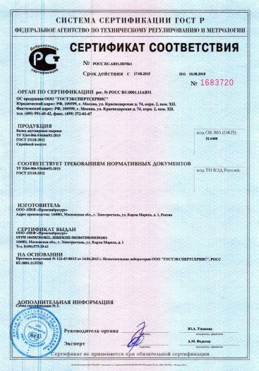 Скачать сертификат на балка двутавровая сварная