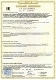 Скачать сертификат на цифровые фотокамеры торговой марки «FUJIFILM»
