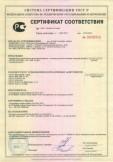 Скачать сертификат на светильники стационарные для использования с люминесцентными лампами торговой марки «FOTON LIGHTING», тип: LINE. FL-LED