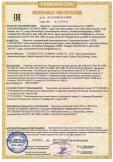 Скачать сертификат на гирлянды электрические. «Праздничная гирлянда» артикул: BL-550M, BL-550W, BL-550B, BL-550P, CL-550M, SL-550M, SNL-320W, SPL-288V, SPL-288P, STAR-01, STAR-02, BEAR-01