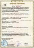 Скачать сертификат на цветные мониторы с жидкокристаллическим дисплеем AOC