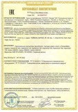 Скачать сертификат на персональные компьютеры (моноблоки), торговых марок: «Acer», «PackardBell», модели: AspireC20-220, AspireC20-720, AspireC22-720, AspireC22-760, AspireC24-760, AspireZ20-730, Veriton Z6820G, Veriton Z6850G, Veriton Z4810G