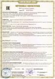 Скачать сертификат на кастрюли для приготовления пищи (рисоварки/мультиварки) бытовые электрические торговой марки «TEFAL»