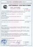 Скачать сертификат на электроды покрытые металлические марки УОНИ 13/55