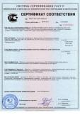 Скачать сертификат на вентиляторы промышленные: Промышленные вентиляционные устройства, типов: ВУ, МВУ, КВА, ТВУ, БВУ, ПР, ПРВТРР, ВТ, КЦ, РоР