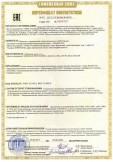 Скачать сертификат на котлы газовые отопительные водогрейные