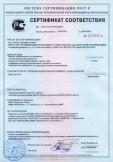 Скачать сертификат на плитка керамическая глазурованная для внутренней облицовки стен коллекции Turin, Rimini,  Monaco, Sparta, Sofia