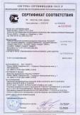 Скачать сертификат на покрытие напольное поливинилхлоридное гетерогенное «ACCZENT»