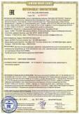 Скачать сертификат на датчики контроля расхода и давления, предназначенные для использования при номинальном напряжении до 75 В постоянного тока