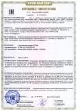 Скачать сертификат на светильники серии ЛСП44