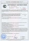 Скачать сертификат на плиты теплоизоляционные минераловатные «ЭКОВЕР»