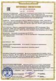 Скачать сертификат на светильники светодиодные типа ViLED СС