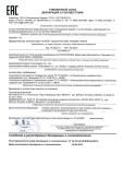 Скачать сертификат на маршрутизаторы торговой марки HUAWEI моделей AR1220E, AR2220E, AR3670