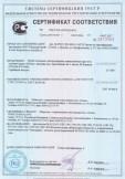 Скачать сертификат на трубы стальные электросварные прямошовные круглого сечения марки «Октан»