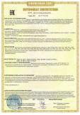 Скачать сертификат на светильники светодиодные торговой марки «Jazzway» серии: PLED, PPL, PGX, PCL, PSP, PSL, PHB, PTL, AJ, JS, PL, PPB, PWL, PPI, PWS, PDL, PGR, PPG T8i, PWP, PBH, PLED T5i, PPG, PST, PGL, PPO, PWW, PFL, PTR