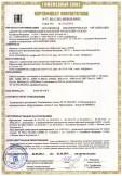 Скачать сертификат на кабели силовые с изоляцией из поливинилхлоридного пластиката на напряжения 0,66 и 1 кВ марок ВВГ, АВВГ, ВВГ-П, АВВГ-П, ВБШв, АВБШв, ВВГнг(А), АВВГнг(А), ВВГ-Пнг(А), АВВГ- Пнг(А), ВБШвнг(А), АВБШвнг(А) сечениями до 240 кв. мм включительно
