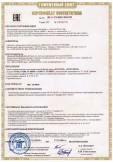 Скачать сертификат на шины пневматические для легковых автомобилей марок «OVATION», «ECOVISION» моделей VI-682, VI-388, VI-386HP, VI-286AT, VI-286HT с посадочными диаметрами от 12″ до 20″ дюймов