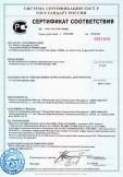 Скачать сертификат на блоки силикатные стеновые межкомнатные пустотелые