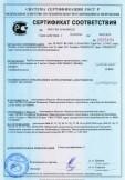 Скачать сертификат на трубы стальные электросварные прямошовные