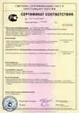 Скачать сертификат на линия для производства хлебобулочных изделий марки KESSAN: тестомесильная, тестоделительная машина, хлеборезка