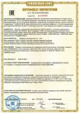 Скачать сертификат на аппараты электрические для управления электротехническими установками, товарного знака «TEXENERGO»: посты кнопочные ПКЕ, пульты кнопочные ПКТ
