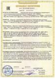 Скачать сертификат на кабели силовые на напряжение 0,66 и 1 кВ марок АВВГ, ВВГ, АВВГЭ, ВВГЭ, АВБ, ВБбШ, АВБбШ