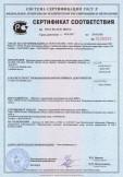 Скачать сертификат на крепежные изделия: дюбель тарельчатый для теплоизоляции типов TD8MT, TD10MT, TDL10MT, TDZ10M, TDZ10P, TR-60, TDL8MT, TDL8MTS, TDL8MTR, TD10MTR, т. м. «BAU-FIX»