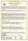 Скачать сертификат на акустические системы, торговой марки: «Defender», модели: ION S6, Aurora МЗ0 ВТ, ION S10, Ion S10 White, FUSION М45, l-WAVE S20, AURORA S20, BLAZE 30, HOLLYWOOD 35, AVANTE МЗ0, I-WAVE S16, SPK-210, AURORA S12, BLAZE S12, JamSation S10 WG, JamSation S10 WO, JamSation S10 BG, JamSation S10 BO, AVANTE S10 ВТ; AVANTE X35, l-WAVE 45, AURORA M35, AVANTE X55, MERCURY 35 MK II, MERCURY 55 MK II