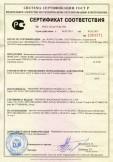 Скачать сертификат на выключатели автоматические серий ПАР, ВН-32, ПРК32, ПРК80, ВА47, АП50Б, ВА88 с дополнительными контактами и принадлежностями торговой марки TDM ELECTRIC