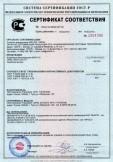 Скачать сертификат на клавиатура беспроводная SKW-110