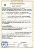 Скачать сертификат на провода с медными или алюминиевыми жилами с изоляцией из ПВХ пластиката, применяемые для электрических установок при стационарной прокладке в осветительных и силовых сетях, а также для монтажа электрооборудования, машин, механизмов и станков на номинальное напряжение до 450В марок АПВ, АППВ, ППВ, ПВ1, ПВ2, ПВЗ, ПВ4