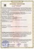 Скачать сертификат на реле давления серии FF с комплектующими и запасными частями