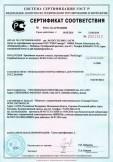 Скачать сертификат на крепёжные изделия: хомуты, торговая марка «ProFixings»