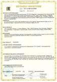 Скачать сертификат на цифровой фотоаппарат/Камера цифровая (Interchangeable Lens Digital Camera), модели ILCA-68, ILCA-68K в комплекте с зарядным устройством, модели BC-VM10A, с торговой маркой SONY