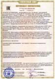 Скачать сертификат на кабели силовые, не распространяющие горение, с низким дымо- и газовыделением, с изоляцией и оболочкой из поливинилхлоридного пластиката пониженной пожарной опасности с низкой токсичностью продуктов горения, марок BBГ
