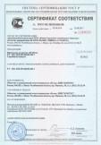 Скачать сертификат на проволока колючая «ЕГОЗА»