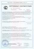Скачать сертификат на краски акриловые водно-дисперсионные ВД-АК-1180