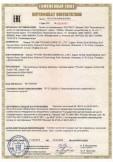 Скачать сертификат на беспроводные сетевые адаптеры, торговой марки «TP-Link», модели: Archer Т9Е, Archer Т8Е, Archer Т4Е
