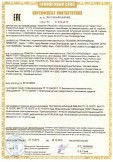 Скачать сертификат на водонагреватели электрические аккумуляционные бытовые, торговой марки «POLARIS»