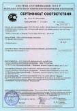 Скачать сертификат на яйца перепелиные пищевые