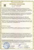 Скачать сертификат на СИЗОД фильтрующие для защиты от аэрозолей: респираторы НЕВА-100 FFP1 NR D, НЕВА-110 FFP1 NR D, НЕВА-200 FFP2 NR D, НЕВА-210 FFP2 NR D, НЕВА-300 FFP3 NR D, НЕВА-310 FFP3 NR D