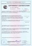 Скачать сертификат на трубы стальные электросварные прямошовные круглого, квадратного, прямоугольного сечения