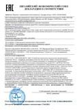 Скачать сертификат на преобразователи частоты серии CUE с комплектующими и запасными частями к ним