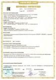 Скачать сертификат на накопители на внешних дисках (External hard disk drive) моделей SRD0NF1, SRD0NF2 с торговой маркой SEAGATE