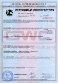 Скачать сертификат на проволока сварочная стальная омедненная MIG, пруток сварочный стальной омедненный TIG, т. м. «GWC» мод.: ER70S-6 (Св-08ГС), ER49-1 (Св-08Г2С). марка «GWC»