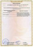 Скачать приложение к сертификату на принтер цветной «Xerox», моделей Phaser 6020BI, Phaser 6022NI