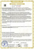 Скачать сертификат на шапки и подшлемники трикотажные для взрослых: из полушерстяных волокон (нитей), из хлопчатобумажных волокон (нитей), из синтетических волокон (нитей) и из комбинации других смесовых волокон (нитей)
