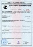 Скачать сертификат на бобышки приварные, серия «БП»