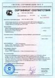 Скачать сертификат на кирпич керамический рядовой полнотелый