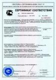 Скачать сертификат на кабели силовые с медными жилами с пластмассовой изоляцией, с пластмассовой оболочкой, с числом жил от 1 до 5, номинальным сечением от 1,5 до 35 мм2 на напряжение переменного тока до 1кВ, марок ВВГ